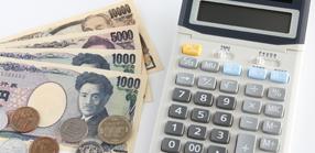 破産・債務整理